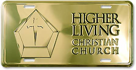 Higher Living Chistian Church custom embossed gold-finish aluminum license plates - detail
